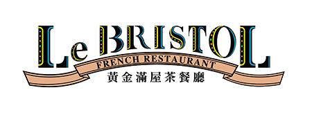 Le Bristol Dessert Cafe